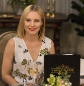 The Good Place – Jason Mendoza (1×04)