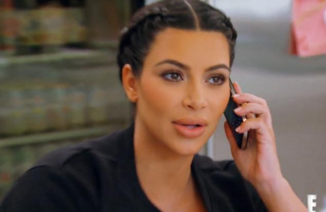 Kim Kardashian held at gunpoint