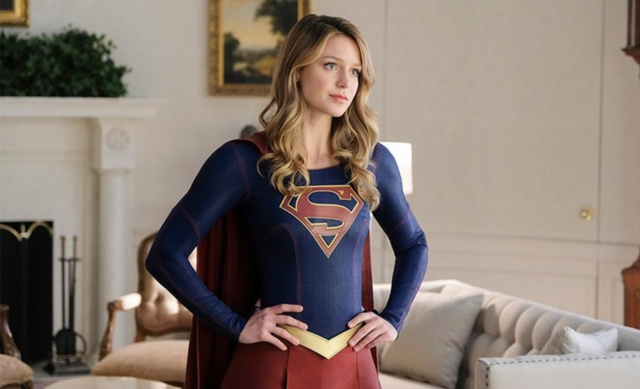 Supergirl Fallout